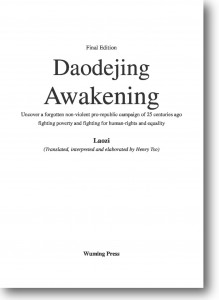 daodejing Awakening cover shaded